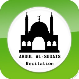 Quran Recitation by Abdul Rahman Al-Sudais