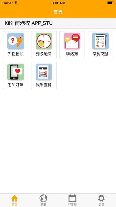 KiKi Family屏幕截圖1
