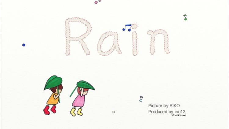 """Scroll Picture """"Rain"""""""