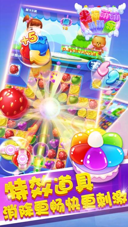 单机游戏® - 水果消消乐新版消除游戏