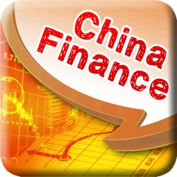 Financial Chinese Pro - Phrases & Vocabulary
