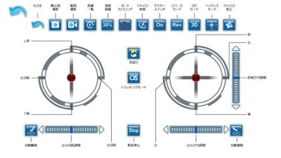 点击获取FPV DRONE CONTROLLER