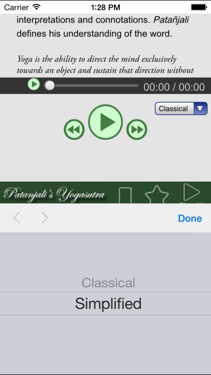 Patanjali's Yoga Sutra screenshot-3