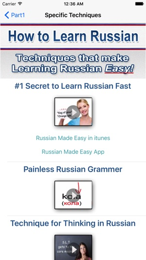 Russian Cyrillic in 3 Hours on the App Store