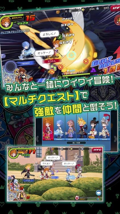 KINGDOM HEARTS Union χ[Cross] / キングダム ハーツ ユニオン クロス screenshot-4