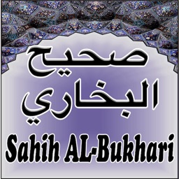 Sahih Bukhari Arabic & English ( Authentic Hadith Book : ISLAM )