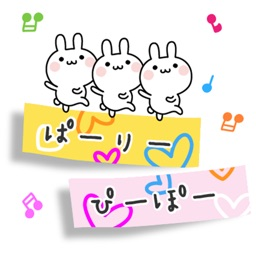 Message of the little rabbit