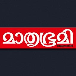 Mathrubhumi Illustrated