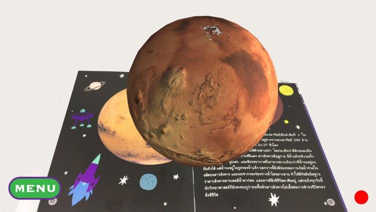 Solar System AR Book screenshot-3