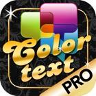 彩色文字消息 - Color Text Messages with Emoji 2 icon