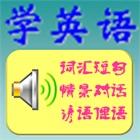 LearnEC icon