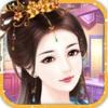 倾城美人 - 古代公主换装养成游戏