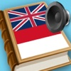 Indonesian English dictionary, best translation - iPhoneアプリ