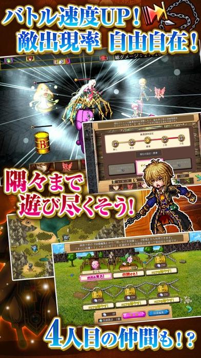 RPG ブランドルの魔法使いのスクリーンショット5