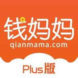 钱妈妈plus版-金融理财手机投资软件!