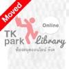 TK park Online Library