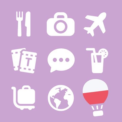 LETS Travel Poland! Speak Polish Phrase Guide Book