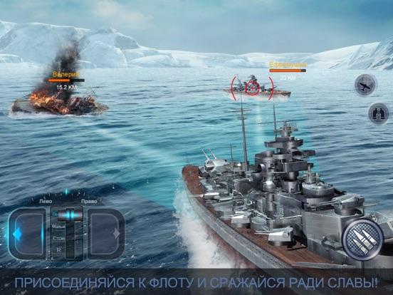 Скачать Fleet Glory