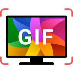 Gifgif maker gif maker movavi record screen as animated gif download negle Gallery