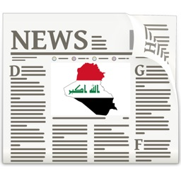 Iraq News in English Today & Iraqi Radio