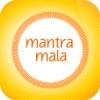 Mantra Mala