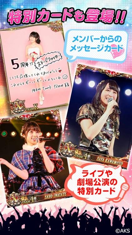 AKB48ステージファイター(公式) screenshot-3