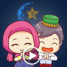Chibi Couple Ramadan Sticker