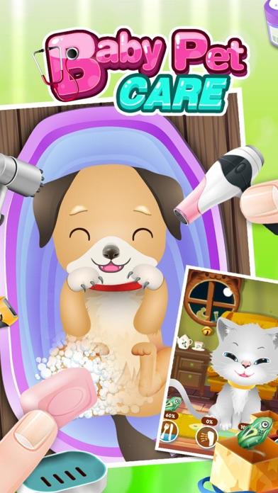 ベビーペット獣医博士 - 子供向けゲームのおすすめ画像2