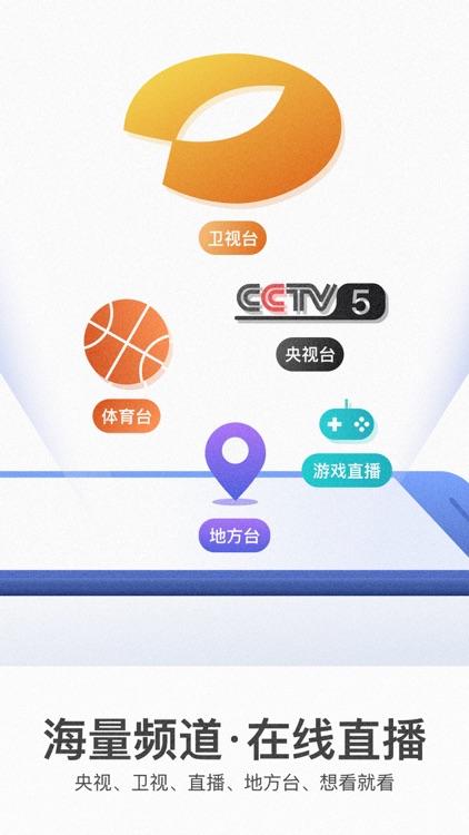 熊猫手机电视-湖南卫视央视体育电视直播