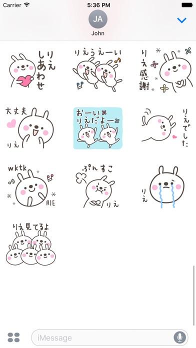 りえのスクリーンショット4