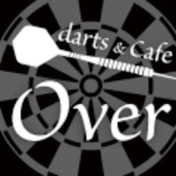 Darts&Cafe Over公式アプリ