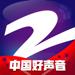 25.中国蓝TV-浙江卫视电视直播视频播放器