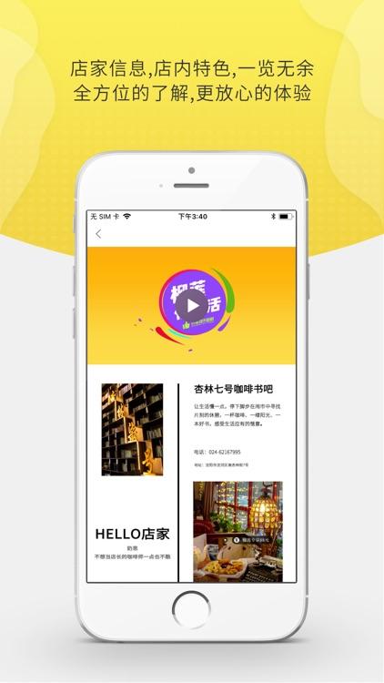 榴莲π screenshot-3