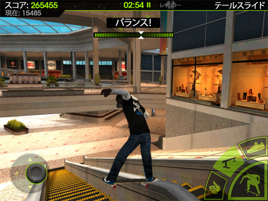 Skateboard Party 2 Liteのおすすめ画像2