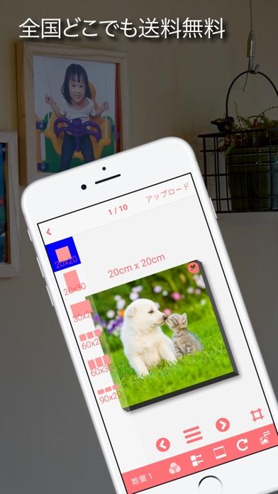 MeshCanvas:貼って剥がせるウォールアートプリントのスクリーンショット5