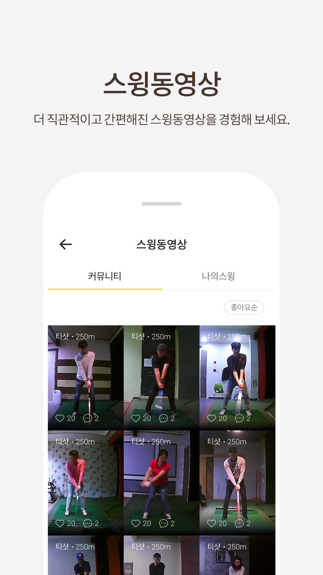 티업비전 Screenshot