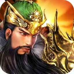 王者之滨-乱世三国烽火国战策略手游