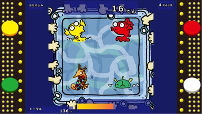 ぽんぽんわーるど 金魚すくいゲーム ScreenShot0