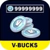VBucks Guide For Fortnite