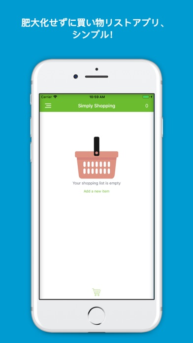 Screenshot for Simply Shopping in Japan App Store