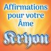 AFFIRMATIONS POUR VOTRE ÂME - iPhoneアプリ