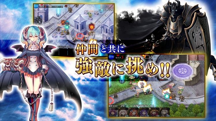 千年戦争アイギスA 【本格タワーディフェンスRPG】 screenshot-4