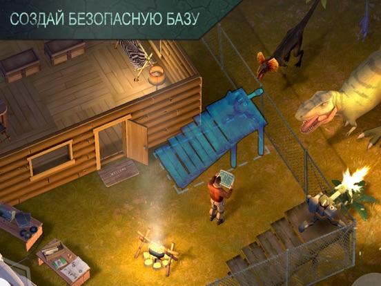 Jurassic Survival Скриншоты5