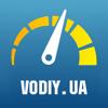 ПДР України + офіційний іспит