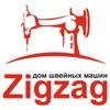 ZIG-ZAG: магазин швейных машин