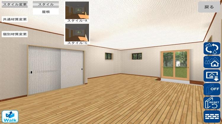 WIH PLAZA screenshot-4