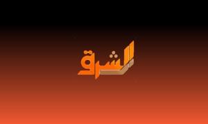 Elsharq Live