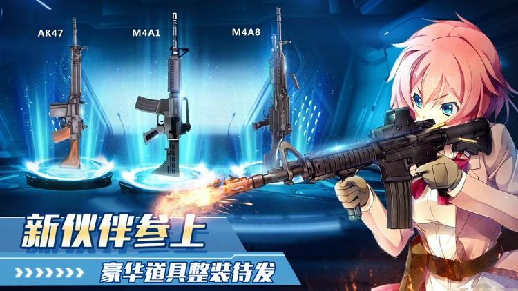 少女前线特工队:刺激FPS,妹子一起干!