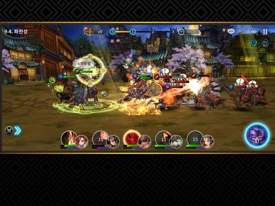 FINAL BLADE screenshot 13