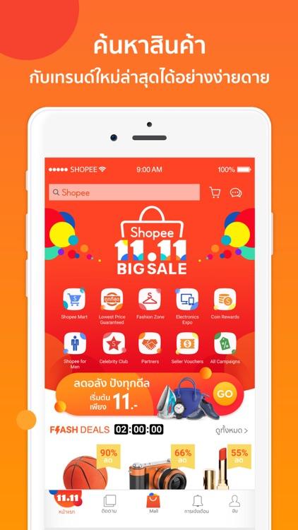 Shopee TH: 11.11 Big Sale screenshot-3